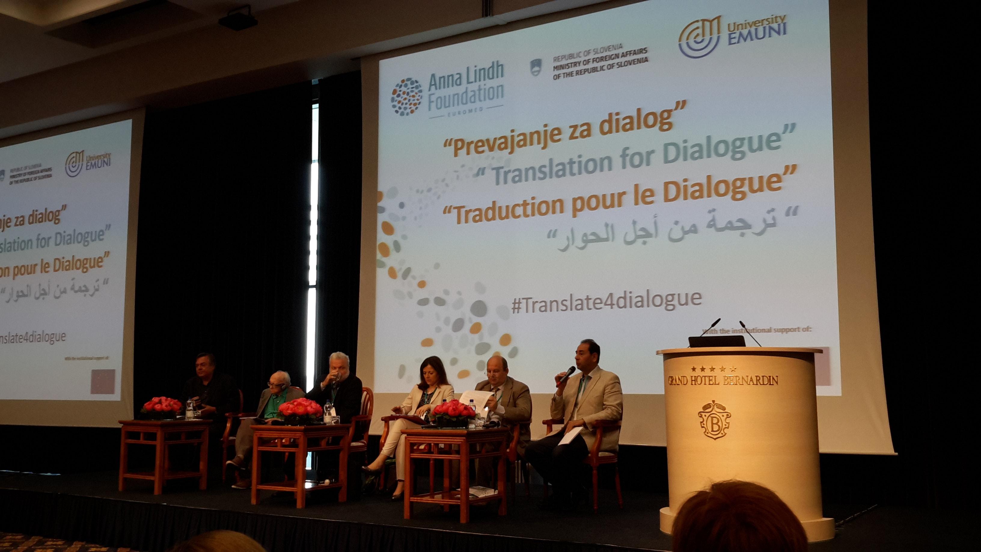 Mednarodna konferenca Prevajanje za dialog