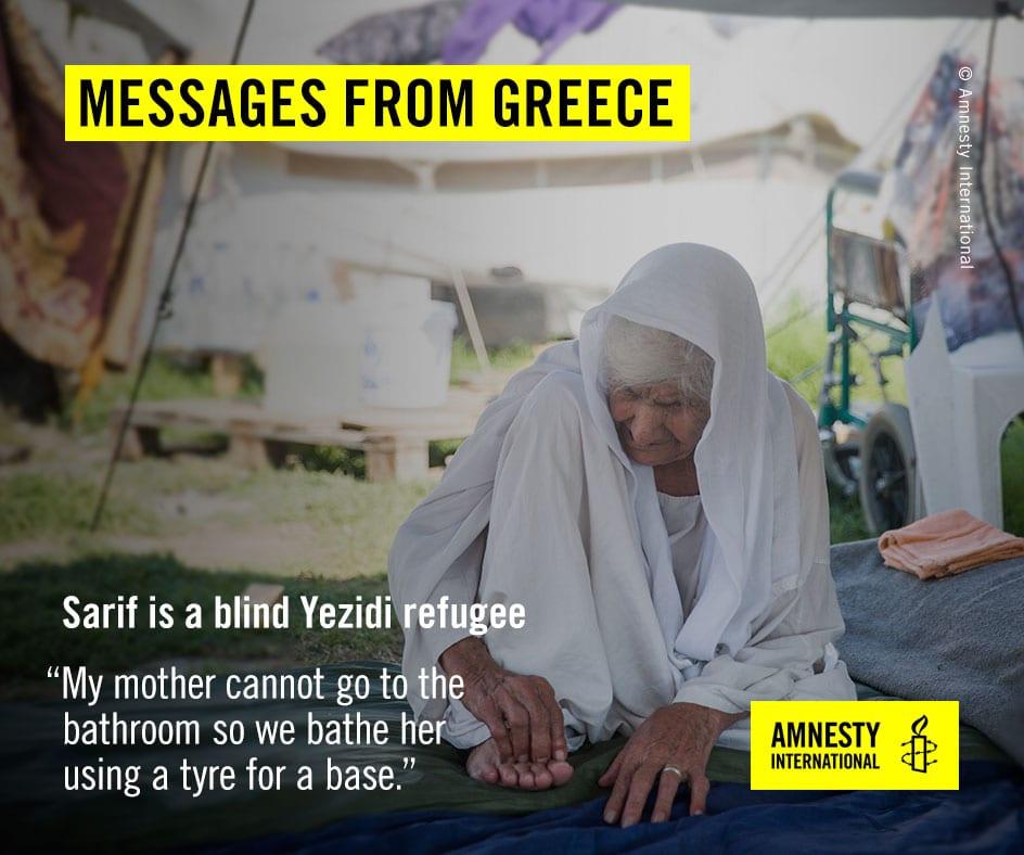 Amnesty poziva grško vlado k ukrepanju