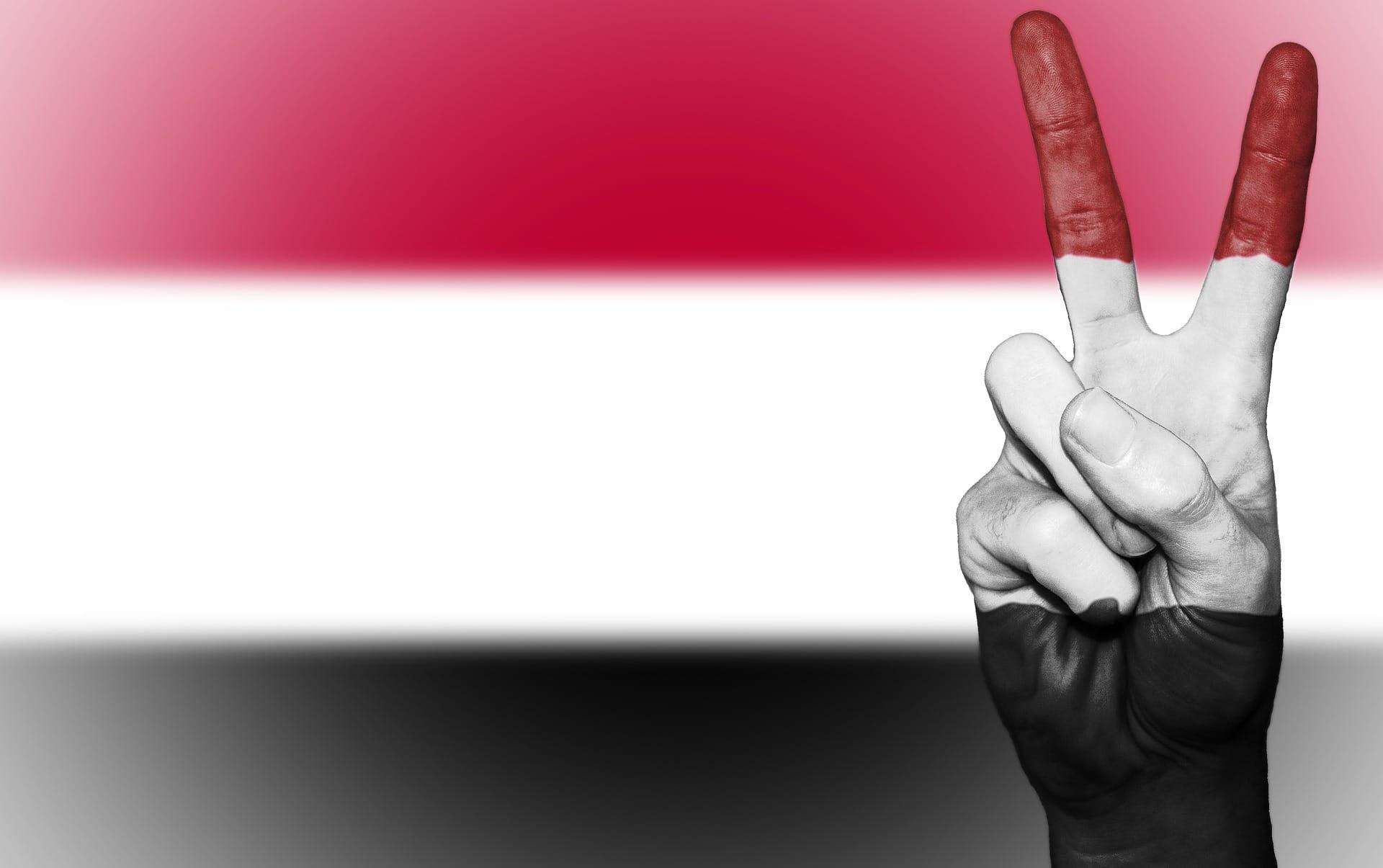 Mednarodni poziv za Jemen