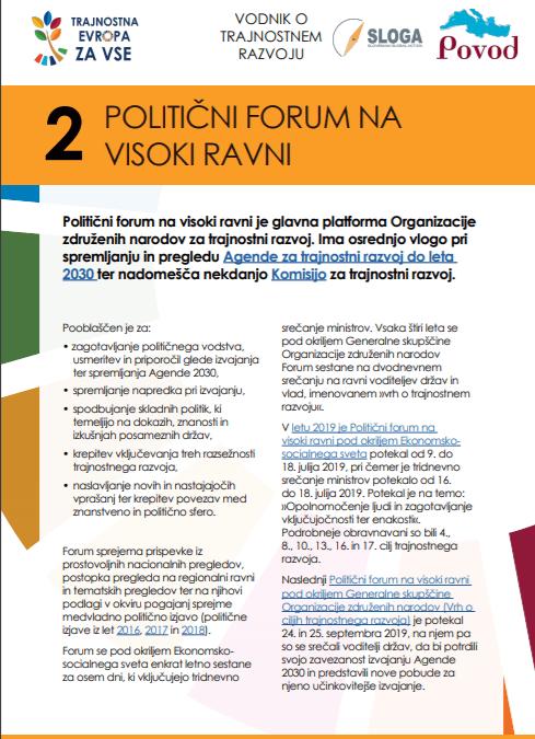 Politični forum na visoki ravni